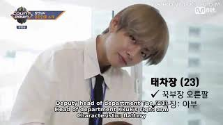 Gambar cover [ENG SUB] BTS countdown - Office skit part 1