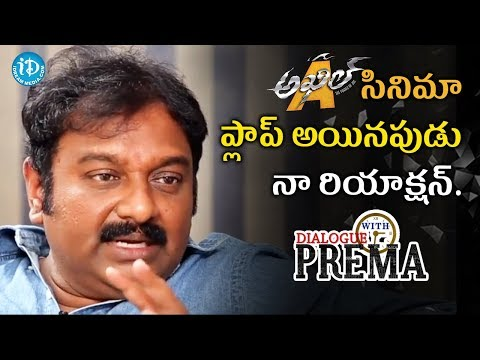 VV Vinayak's Reaction After Akhil Movie Flop || Dialogue With Prema || Celebration Of Life