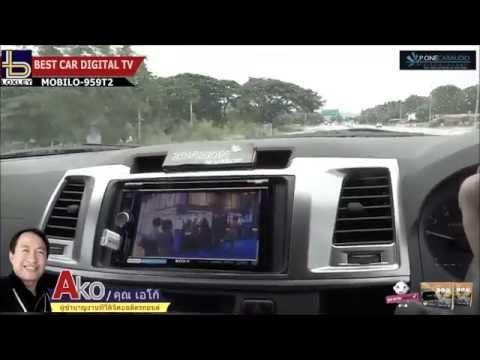 ทีวีดิจิตอลรถยนต์LOXLEY ป่าช่อง ลำตะคลอง นครราชสีมา BY P ONE084 5244433