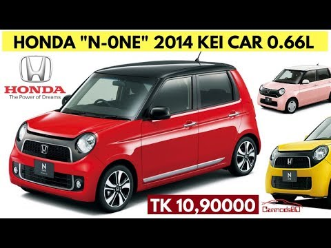 Honda N-one Price in Bangladesh | Honda N ONE Kei Car 2014 ...