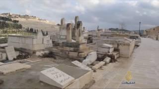 القدس- مقبرة الرحمة واليوسفية