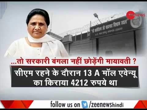 Deshhit: Mayawati turns govt house into memorial post Supreme Court's order to vacate