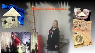 Рябова Анастасия, г. Подольск