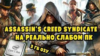 Смотреть видео тормозит игра assassin s creed 2009