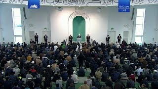 Bangla Translation: Friday Sermon 21st December 2018