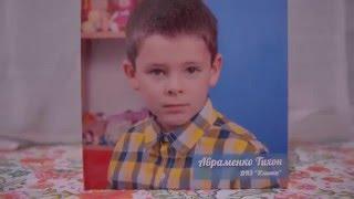 Выпускной альбом Бровары, фотокнига Бровары(Фото книги та планшети для випускників http://malinovskyi.com.ua/, 2016-02-03T16:54:21.000Z)