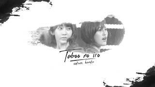 Download lagu Vietsub Kara Taboo no iro Miyawaki Sakura Kodama Haruka MP3