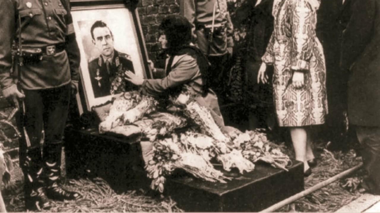 останки гагарина фото героиня