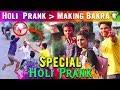 Holi Prank   Making Bakra   Funny Reaction   Prank 2019   YoutubeWale Prank