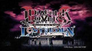 PS Vita「DIABOLIK LOVERS LOST EDEN」 オープニングムービー