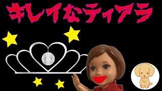 キッズ トイ チャンネルの今日の子供向け❤幼児向け動画だよ⇒呪いアイテ...