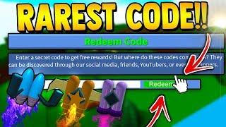 *NEW* RAREST CODE!! | Build a boat for Treasure ROBLOX