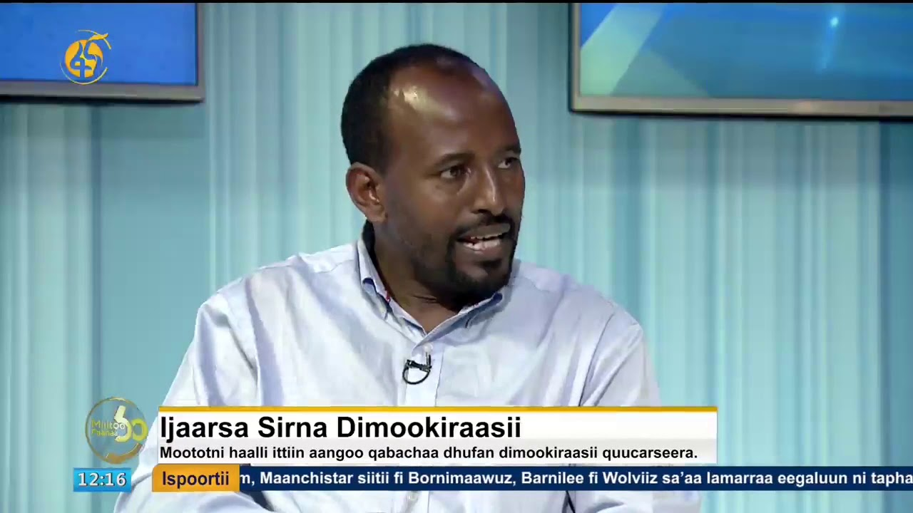 Ijaarsa Sirna Dimookiraasii