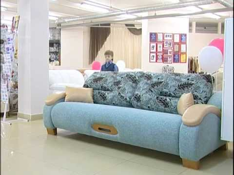 Салоны мягкой мебели Ахтамар г. Екатеринбург