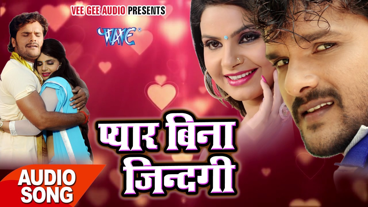 2017 की सबसे हिट फिल्म prem rog khesari lal.