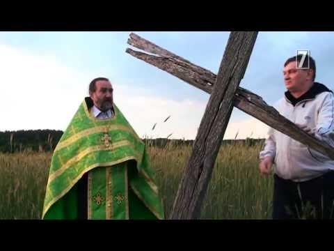 Po Hucie Mydzkiej pozostał tylko krzyż ( Гута Mидзька )