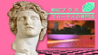 MACINTOSH PLUS - リサフランク420 / 現代のコンピュー (Improved)