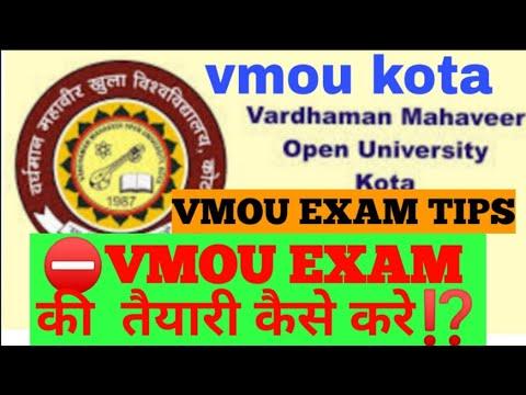 vmou exam paper ki taiyari kaise kre / exam me answer kaise likhe/vmou exam kaise pass kre