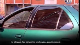 Брачное чтиво   3 сезон 44 серия