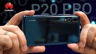 Huawei P20 Pro: распаковка, сравнение камеры с Pixel 2 XL и iPhone X, сравнение с Galaxy S9+ и P20
