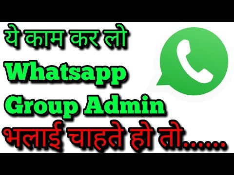 Whatsapp New Updates 2018 For Group Admin Security