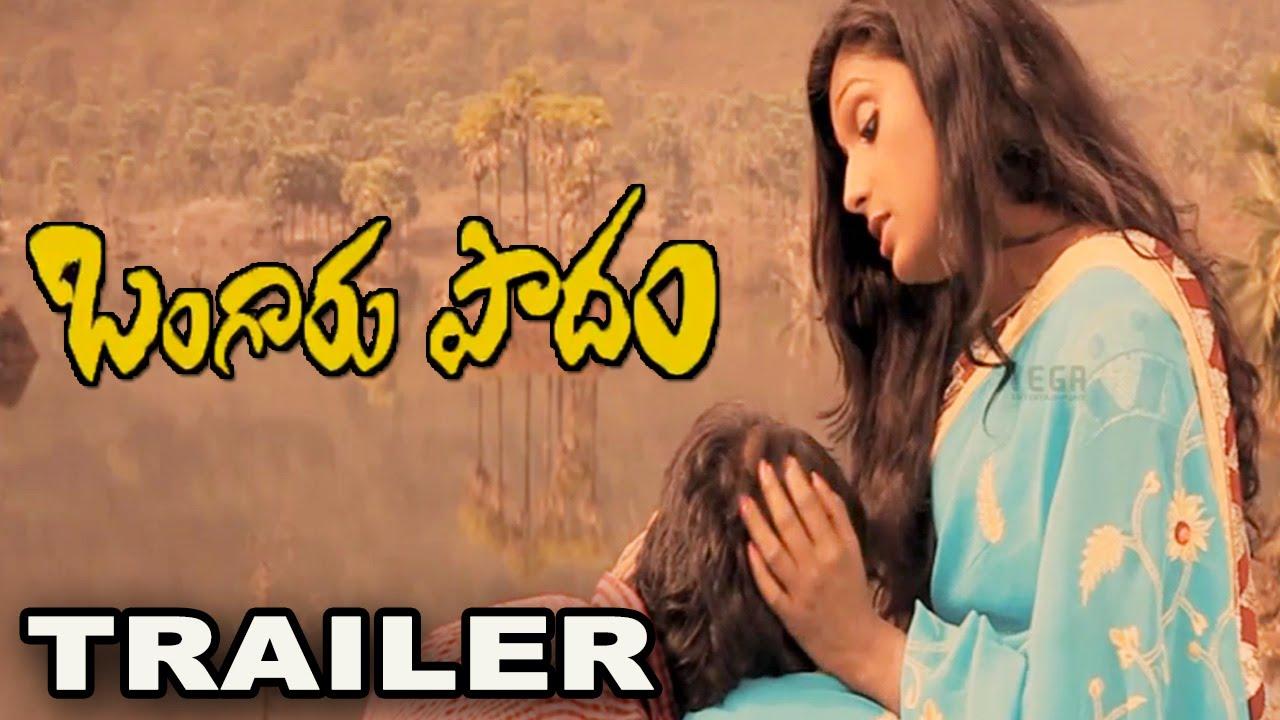 Bangaru Padam Telugu Movie Trailer#4 : Latest Tollywood Movie