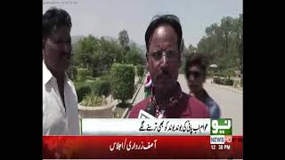 Motorcycles replace boats as Rawal dam gets almost bone dry | 24 June 2018