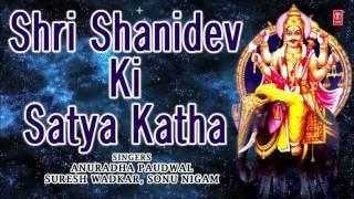 Shri Shanidev Ki Satyakatha with Shani Bhajans [Full Audio non stop] I Shani Jayanti Special