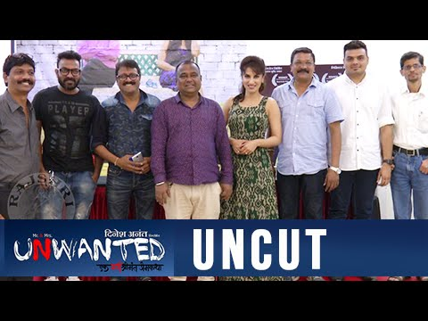 Press Conference (UnCut) | Mr & Mrs Unwanted Marathi Movie | Smita Gondkar, Rajendra Shisatkar