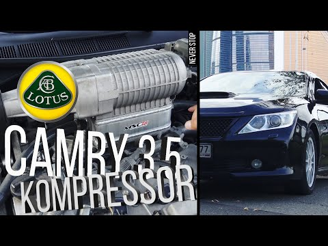 CAMRY 3.5 LOTUS Kompressor  против НЕМЦЕВ Octavia stage 3 , POLO 1.4 stage 3