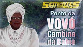 PONTO DA VÓ CAMBINA DA BAHIA (CANALIZADO POR NEVA/GABRIEL RL)