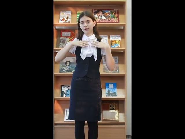 Изображение предпросмотра прочтения – ЭлинаШалютова читает произведение «Листья (Пусть сосны иели…)» Ф.И.Тютчева