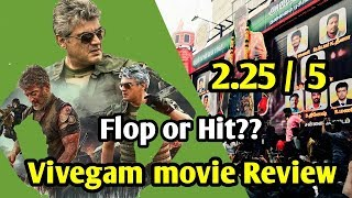 FLOP OR HIT ? Vivegam Movie Review and Ratings 2.25/5