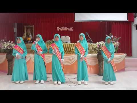 Tirai malam โรงเรียนบ้านสระมาลา
