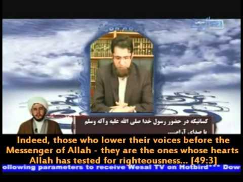 Shia-Sunni Debate: Shia Scholar humiliates himself [EngSubs]