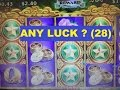 ★ANY LUCK ? Free Play Slot Live Play (28)★☆Dragon's Law Hot Boost Slot machine (KONAMI)☆$2.40 Bet