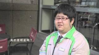 【隱藏版】全家x勝利 怡妏大明星的幕後彩蛋!!!