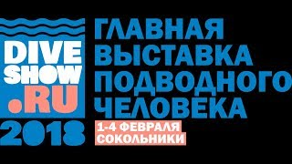 Zelinka TH moscow dive show 2018