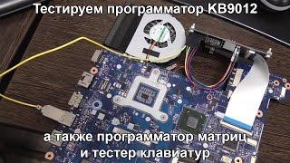 Программатор для мультиконтроллеров. Разбираемся что и как
