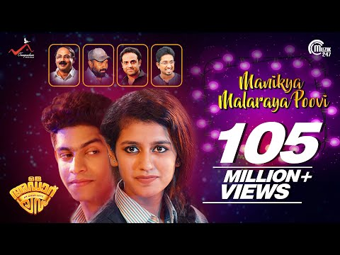 Oru Adaar Love | Manikya Malaraya Poovi Song Video| Vineeth Sreenivasan, Shaan Rahman, Omar Lulu |HD