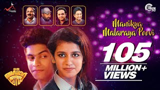 Oru Adaar Love | Manikya Malaraya Poovi Song Video| Vineeth Sreenivasan, Shaan Rahman, Omar Lulu |HD thumbnail