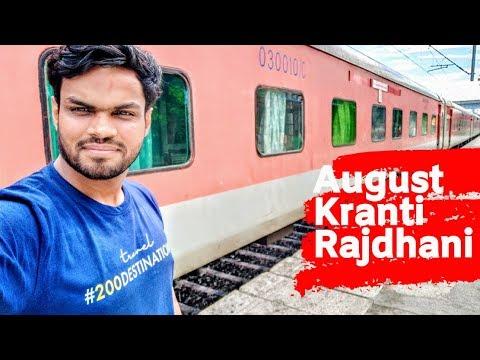 august-kranti-rajdhani-express- -indian-railways- -200journeys