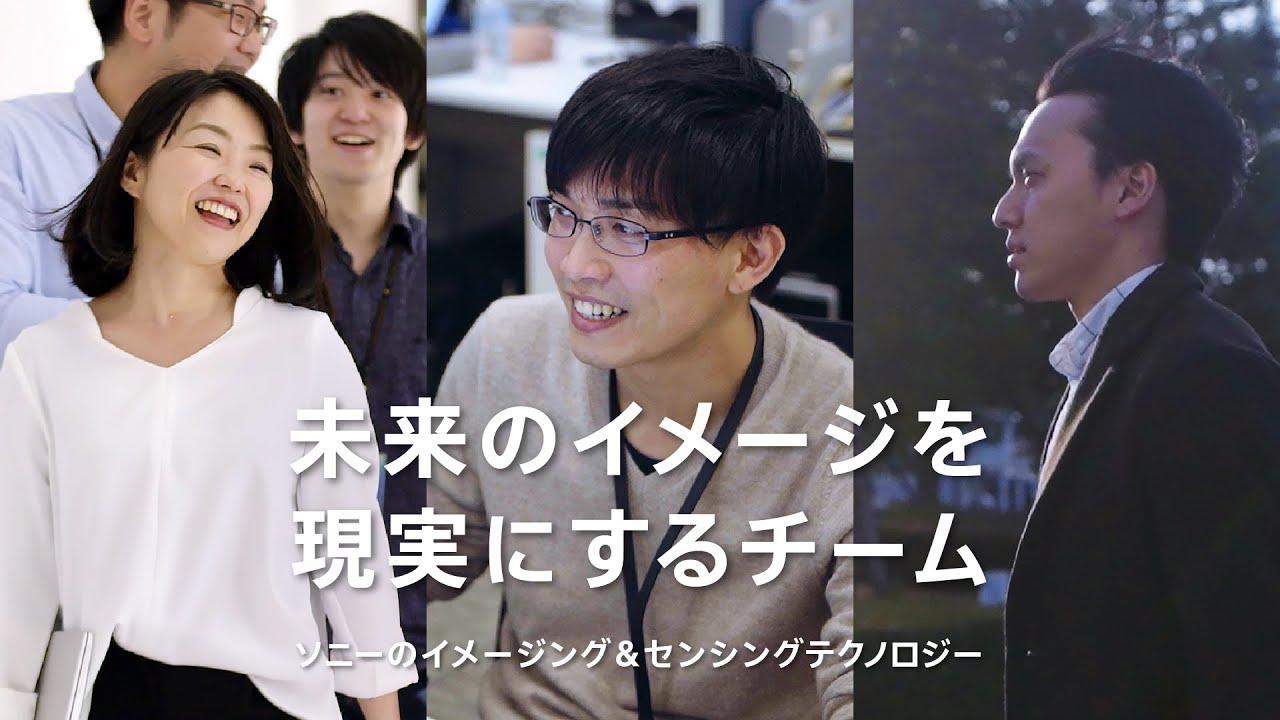 マニュ ファク チャリング ソニー 会社 セミコンダクタ 株式