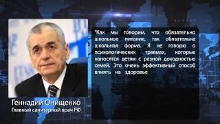 Целомудрие- проблема преорететней  в России,чем проституция.(, 2013-07-02T17:57:07.000Z)
