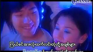Free for Singer Myanmar Karaoke Songs Anywhere34