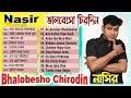 Bhalobesho Chirodin, Full Audio Album By Nasir