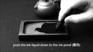 Chinese calligraphy ink, part 1 - how to prepare calligraphy ink
