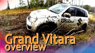 Suzuki Grand Vitara overview  обзор  Тест драйв