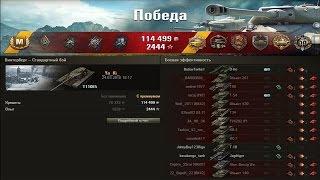 T110E5.  Ну и кто посмеет сказать,что это не ИМБА!!! Лучший бой World of Tanks