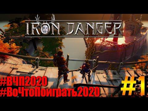 Iron Danger #1 | Во что поиграть в 2020 | Крутая пошаговая РПГ | RPG